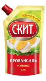 Соус «Майонез СКИТ провансаль дой-пак» 400 гр.