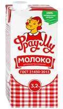 Молоко «Фрау Му 3,2%» 1 л.