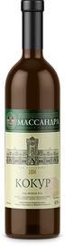 Вино белое сухое «Массандра Кокур»