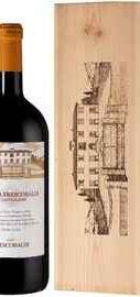 Вино красное сухое «Tenuta Frescobaldi di Castiglioni» 2016 г., в деревянной подарочной упаковке