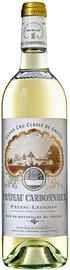 Вино белое сухое «Chateau Carbonnieux Blanc» 2016 г.