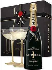 Шампанское белое брют «Moet & Chandon Brut Imperial Edition 150th Anniversary» в подарочной упаковке с 2-мя бокалами