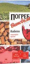 Вино красное полусладкое  «Pogreb Vinodela Isabella »