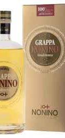 Граппа «Grappa Vendemia Riserva di Annata» 2016 г., в подарочной упаковке