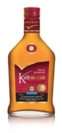 Коньяк российский «КиНовский» 2х0.25л.