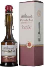 Кальвадос «Reserve du Chateau 8 Ans» в подарочной упаковке