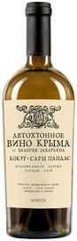 Вино белое сухое «Кокур-Сары Пандас» 2015 г.