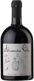 Вино красное сухое «Note di Rosso» 2018 г.