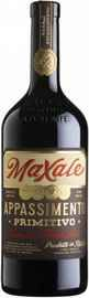 Вино красное полусухое «Maxale Appassimento Primitivo» 2017 г.