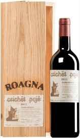 Вино красное сухое «Barbaresco Crichet Paje» 2011 г., в деревянной упаковке