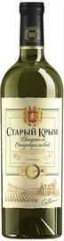 Вино белое сухое «Старый Крым Ркацители Старокрымский»