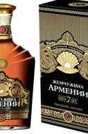 Коньяк армянский «Жемчужина Армении 7 лет» в подарочной упаковке