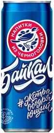 Газированный напиток «Байкал» в жестяной банке