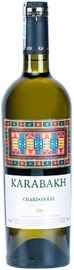 Вино белое сухое «Karabakh Chardonnay»