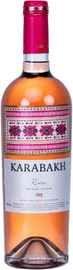 Вино розовое сухое «Karabakh Rose»