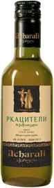 Вино белое сухое «Acharuli Rkatsiteli»