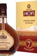 Коньяк армянский «Ной Традиционный 7 лет» в подарочной упаковке