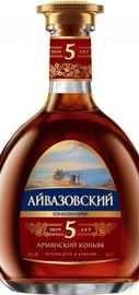 Коньяк армянский «Айвазовский 5 лет»