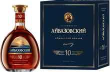Коньяк армянский «Айвазовский Старый 10 лет» в подарочной упаковке