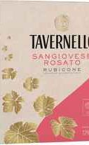 Вино розовое сухое «Tavernello Sangiovese Rosato, 2.25 л» бэг-ин-бокс