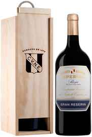 Вино красное сухое «CVNE Imperial Gran Reserva Rioja» 2007 г. в деревянной коробке