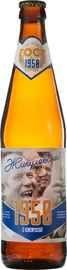 Пиво «Жигулевское 1950 Хрущевка»