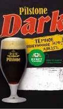 Пиво «Pilstone Dark»