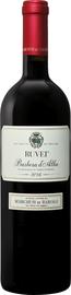 Вино красное сухое «Ruvei Barbera d'Alba Marchesi di Barolo» 2018 г.