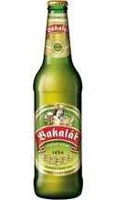 Пиво «Bakalar Original Lager»