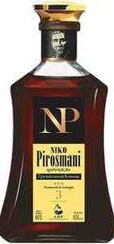 Коньяк грузинский «Niko Pirosmani 3 Stars»