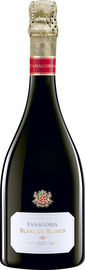 Вино игристое белое брют «Blanc de Blancs» выдержанное географическим указанием