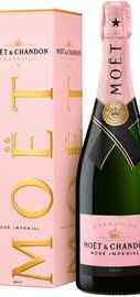 Шампанское розовое брют «Moet & Chandon Brut Imperial Rose» в подарочной упаковке