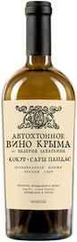 Вино столовое белое сухое «Кокур-Сары Пандас»