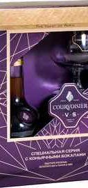 Коньяк французский «Courvoisier VS» в подарочной упаковке с 2 бокалами