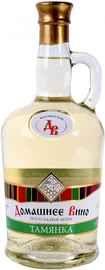 Вино белое полусладкое «Tamyanka Vinprom Rousse»