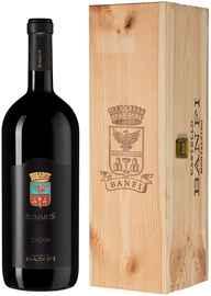Вино красное сухое «Summus Castello Banfi» 2016 г., в деревянной подарочной упаковке