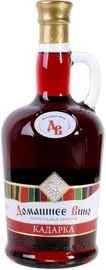 Вино красное полусладкое «Kadarka Vinprom Rousse»