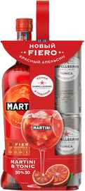 Вермут «Martini Fiero» в наборе + 2 банки S.Pellegrino 0.33