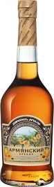 Бренди «Armenian Brandy Apricot»