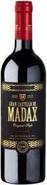 Вино красное сухое «Gran Castillo de Madax» 2016 г.