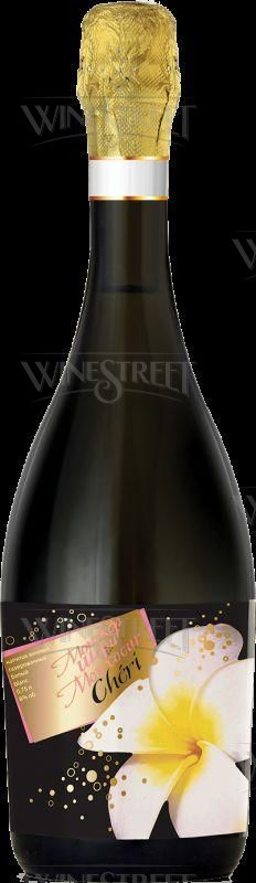 Это позволяет сделать напиток слабоалкогольным (75 градуса), а также подарить шампанскому сладкий вкус с