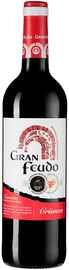 Вино красное сухое «Gran Feudo Crianza Navarra» 2015 г.