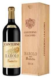 Вино красное сухое «Barolo Riserva Monfortino Giacomo Conterno» 2013 г., в деревянной подарочной упаковке