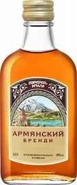 Бренди «Armenian Brandy»