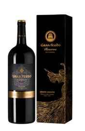 Вино красное сухое «Gran Feudo Reserva» 2014 г. в подарочной упаковке