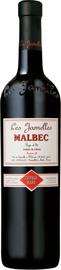 Вино красное сухое «Les Jamelles Malbec Cepage Rare» 2019 г.
