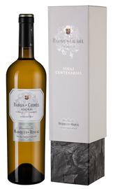 Вино белое сухое «Baron de Chirel Blanco» 2018 г., в подарочной упаковке