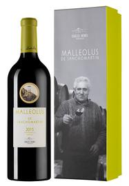 Вино красное сухое «Malleolus de Sanchomartin Emilio Moro» 2015 г., в подарочной упаковке