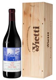 Вино красное сухое «Barolo Riserva Villero Vietti» 2010 г., в деревянной подарочной упаковке