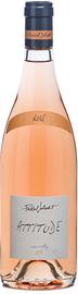 Вино розовое сухое «Pascal Jolivet Attitude Rose» 2019 г.